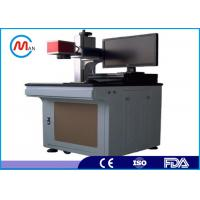China 20w Lightweight Metal Laser Marking Machine For Led Light / Bulb Laser Logo Printing wholesale