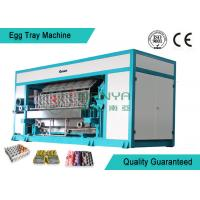 China Fashion Paper Rotary Egg Tray Machine 6000 Pcs/H Egg Tray Forming Machine wholesale