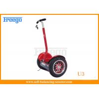 China 2 x 1000W Red Two Wheel Electric Scooter U3 For City Road / Shopping Mall wholesale