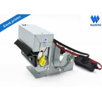 China MS-D245 58mm Kiosk Ticket Printers Module Heavy Duty Free Driver For Vending Machine wholesale