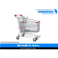 China Metal Supermarket Shopping Trolley Wheel Lock 240L / Shopping Cart For Groceries wholesale