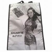 China Square-shaped Grow Bag, Customized Logos and Colors are Accepted wholesale