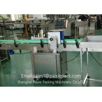 Small Baby Milk Protein Powder / Oil Filling Machine , Productive Capacity 30 -