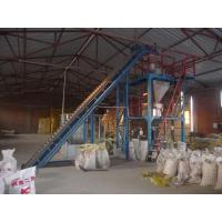 China Auto Production Line for Dry Powder Mixing from Sannong Modern Mechanical Equipment wholesale