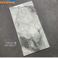 China 750 × 1500 mm Full Body Marble Polished Tiles Marble Design Wear - Resistant For Building wholesale