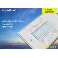 Buy cheap 80Watt All In One LED Street Light With Mono Solar Panel / LED Highway Light from wholesalers