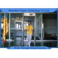 China CE FCC Walk Through Portable Metal Detector Gate for Public Places Security Checking wholesale