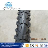 China factory direct tires best price used bike tires wholesale