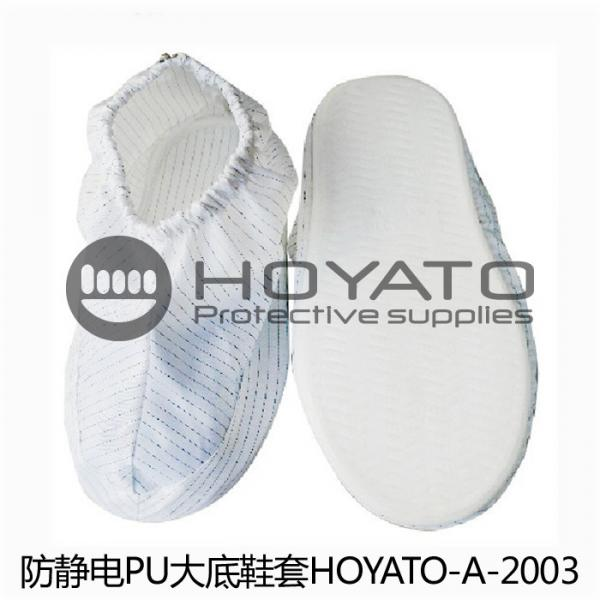 Quality Lightweight ESD Anti Static Shoe Covers , PU Outsole Long Barrel Clean Room Shoe Covers for sale