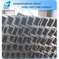 China 38*38 Cold rolled LTZ steel pipe profiles for windows frame made in China supplier wholesale