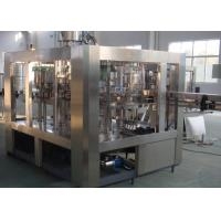 China Automatic 3 In 1 Beverage Packaging Machine 4 KW 2000BPH - 30000BPH wholesale