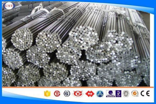 Quality Diâmetro 2-100 tolerâncias H8/H9/H10 acabada a frio milímetros de aço carbono da barra 1020/S20C for sale