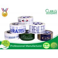 China 35 Micron Bopp Film Pre Printed Vinyl Coloured Packaging Tape For Contents Checked on sale