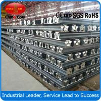 China Mass supply! 15kg/m light steel rail with China Real Factory wholesale