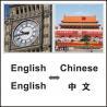 China Translation Services wholesale