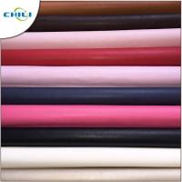 China Rexine Car Seats PU Leather Fabric 0.3±0.1mm Thickness Fashionable wholesale