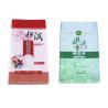 China El polipropileno tejido los cacahuetes del embalaje empaqueta con la laminación 25kg de Opp wholesale