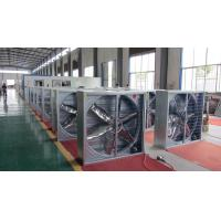 China China qingzhou factory sale poultry greenhouse ventilation exhaust fan on sale