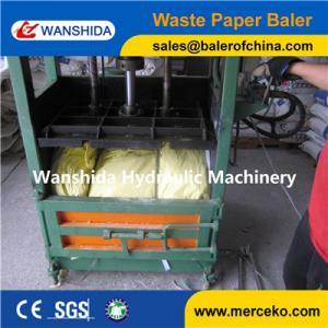 China Vertical Waste Paper Baler on sale