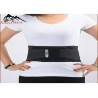 China Relieve Lumbar Pressure Waist Support Belt Breathable Magnet Removable Steel Plate wholesale