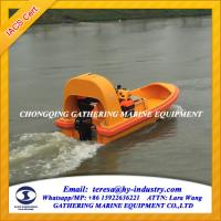 15Persons Marine Fast Rescue Boat with Outboard Engine