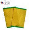 China Incision Iodophor Protective Film/iodine Surgical Film wholesale