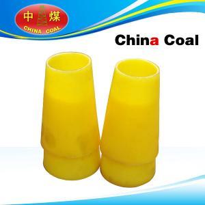 China Tapered sleeve wholesale