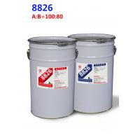 8826 two- component polyurethane adhesive, solvent free adhesive, flexible packaging adhesive, lamiantion adhesive, for sale