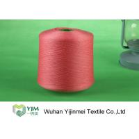 China Ring Spun Dyed Polyester Yarn 60s/2 , Polyester Dope Dyed Yarn OEM Service wholesale