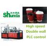 China double machine automatique de tasse de papier peint 16KW avec la grande vitesse 70-80 PCs/minute wholesale