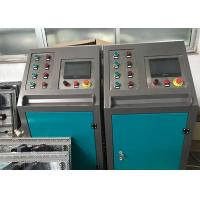 Hollow Glass Argon Gas Filling Machine Four Sections Touch Screen Operation