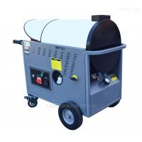 China GML series 80-120 degree hot water High Pressure Washer, mobile - three - phase - diesel heating type wholesale