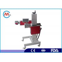 China 20 Watt Raycus Laser Source Fiber Laser Marking Equipment For Metal CE FDA on sale