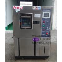China High And Low Temperature Cycling Test Chamber wholesale
