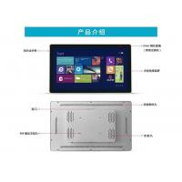 China 4k Digital Signage Media Player Multi Touch Weather ProofEnergy Efficient wholesale