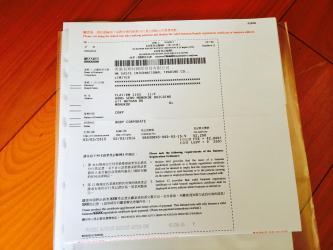 HK Easte Technology Co. Ltd