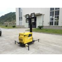 China Portable 400W LED mobile lighting tower GLT400L-5M trailer mounted tower light wholesale