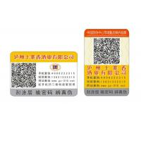 China Environmental Self Adhesive Paper Sticker Labels With Digital Printing on sale