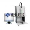 China Оборудование для испытаний электронное, тестер PCB монтажной платы FPC прочности корки wholesale