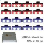 China LED Warning Lamp for Car/Vechile wholesale
