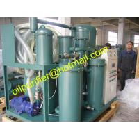 China Lube Oil Purifier Plant, Lubricant Purification System, Lubricating Oil Recycling Machine on sale