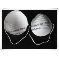 China Disposable Non - Woven Face Mask Cone Dust Single Head Strap For Medical / Industry on sale