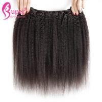 China 22 Inch Remy Human Hair Extensions , Real Mongolian Natural Yaki Kinky Straight Hair Weave wholesale