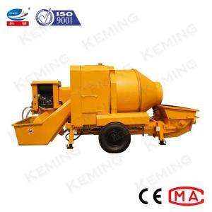 China Full Hydraulic 30m3/H 65mm Pipe Concrete Mixer Pump CE wholesale