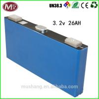 China 3.2V 26ah LiFePO4 Battery Cell For Electric Car Power Battery Cell wholesale