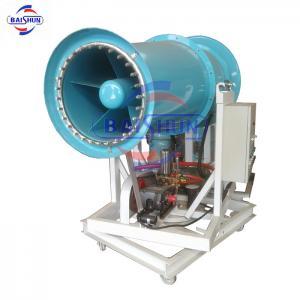 China 30M range distance water fogger cannon dust control machine wholesale