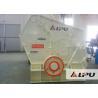 China PF Series Impact Crusher / Rock Crushing Equipment Feed Size Less Than 500mm wholesale