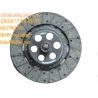 "China Main clutch plate 11"" MF wholesale"