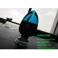 China Inorganic Nano Anti Ageing Uv Resistant Masterbatch For Film Blowing / Injection Extrusion wholesale