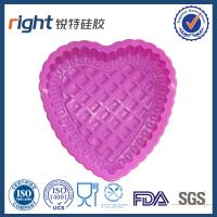 China silicone baking pan fashion microwave cake pan on sale
